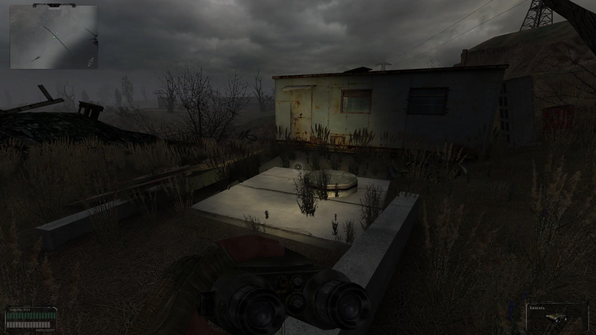 Oblivion Lost Remake 2.5 image 241