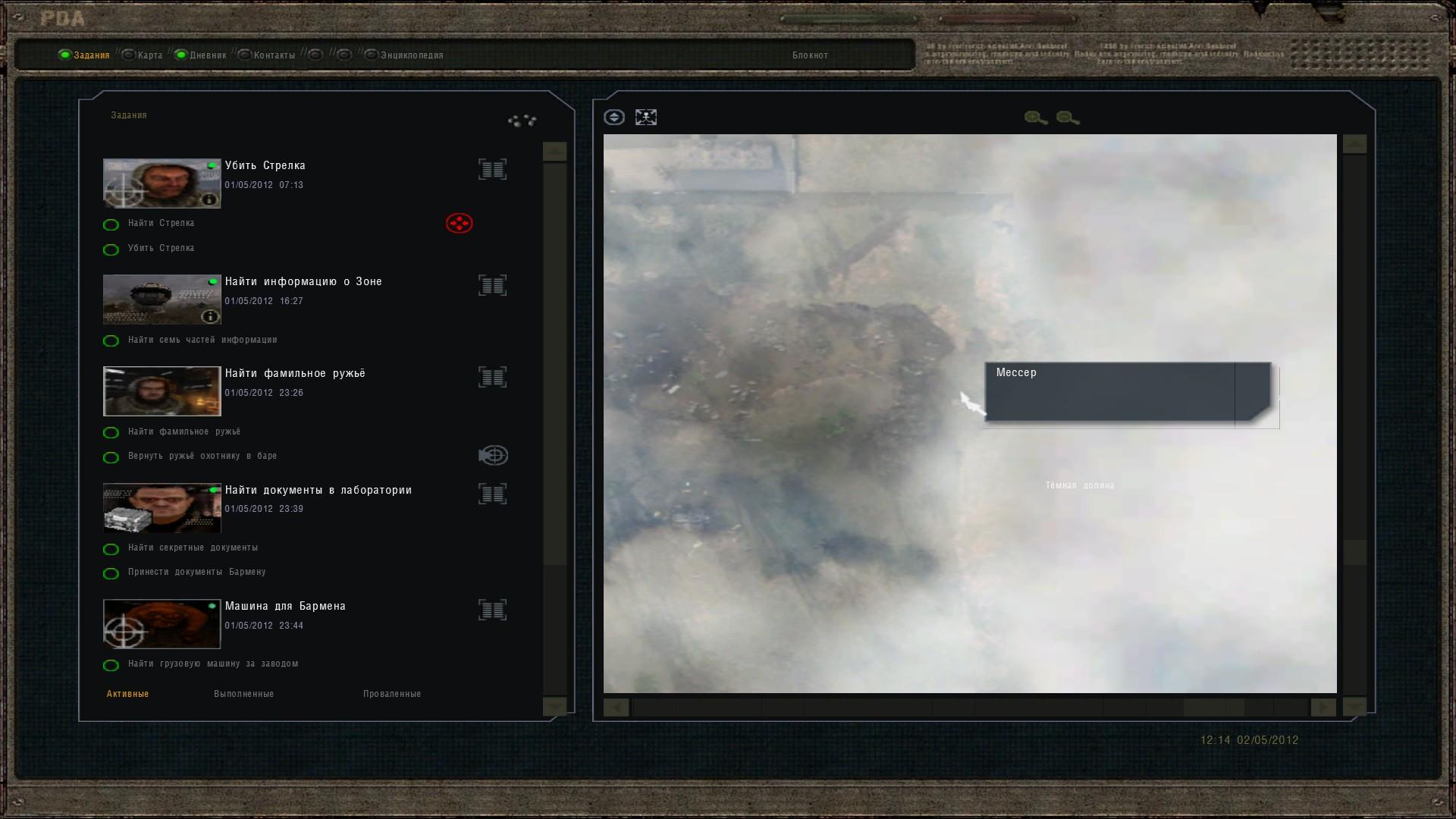 Oblivion Lost Remake 2.5 image 242