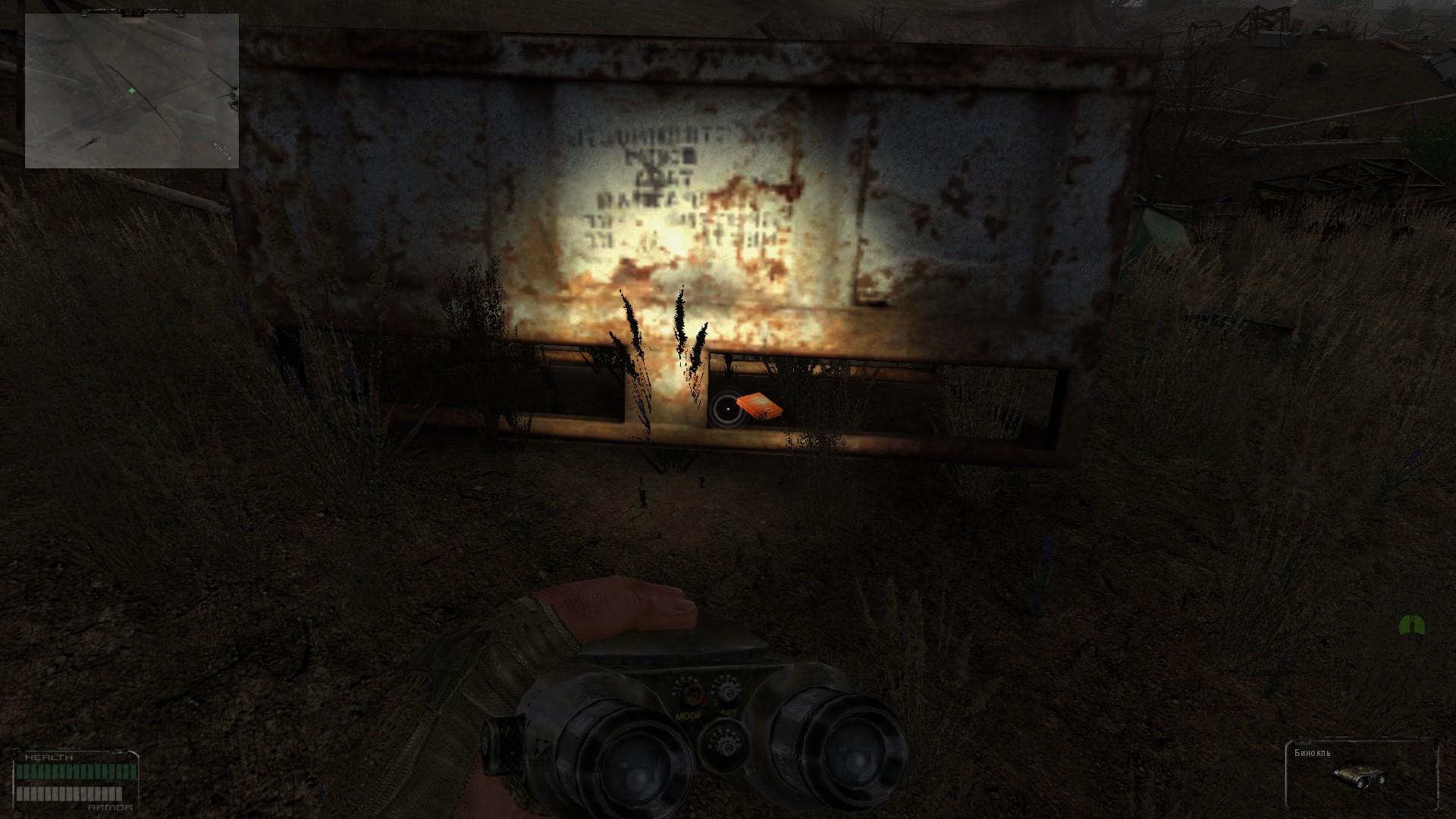 Oblivion Lost Remake 2.5 image 244