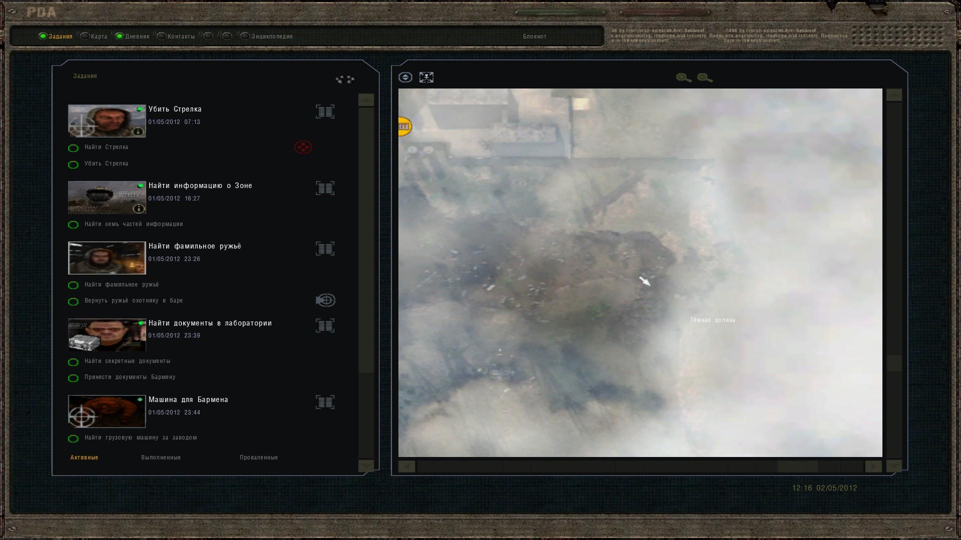 Oblivion Lost Remake 2.5 image 246