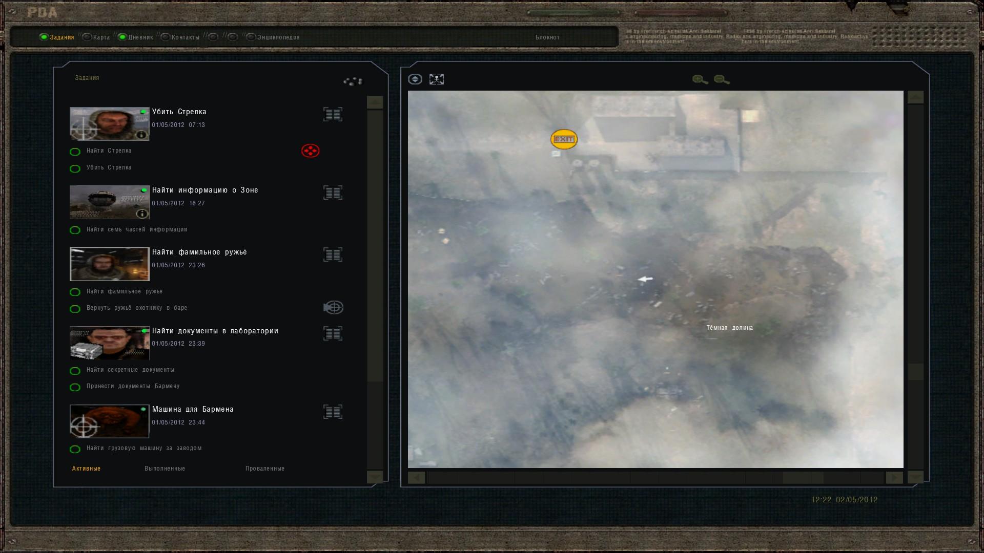 Oblivion Lost Remake 2.5 image 248