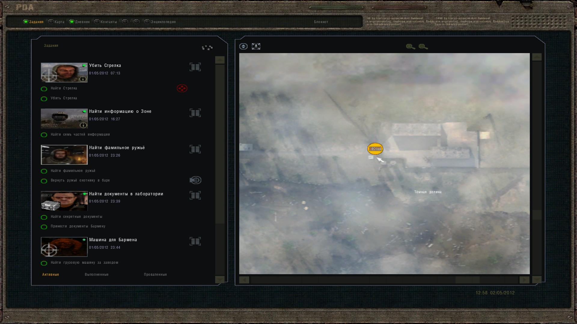 Oblivion Lost Remake 2.5 image 250