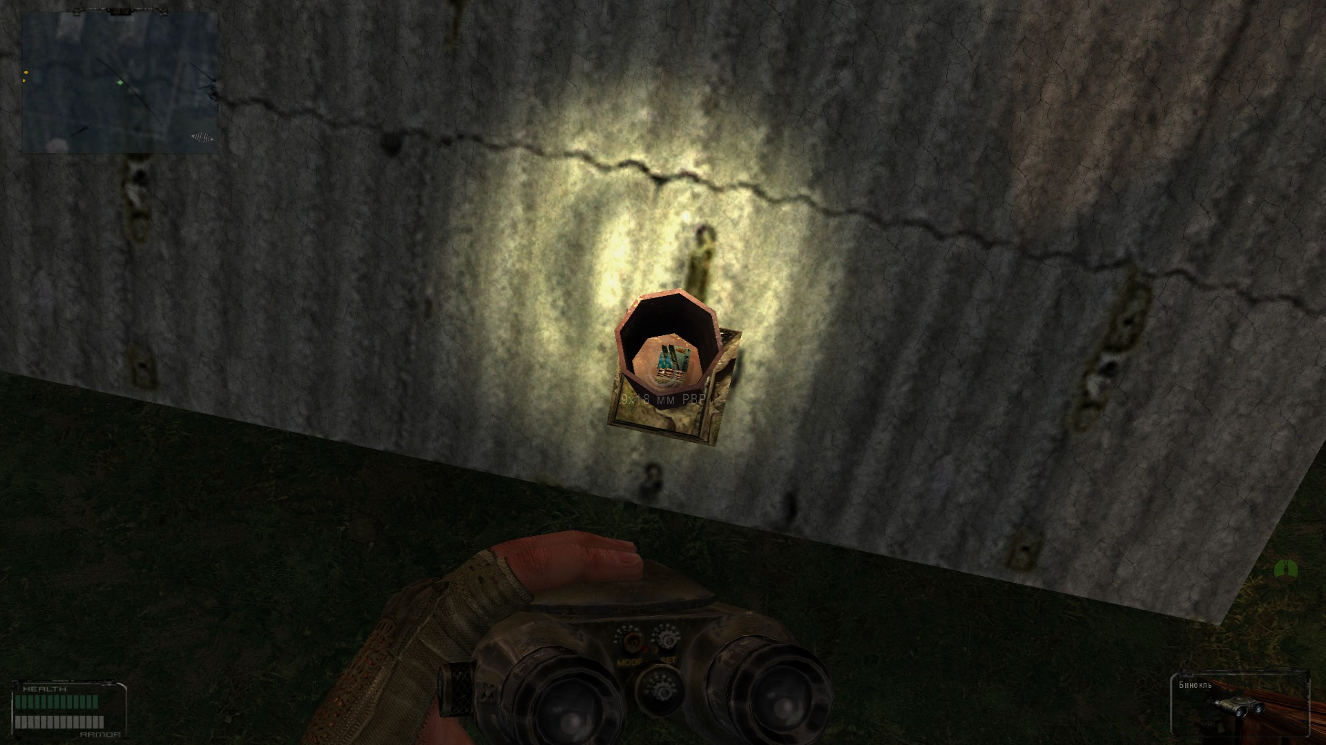 Oblivion Lost Remake 2.5 image 158