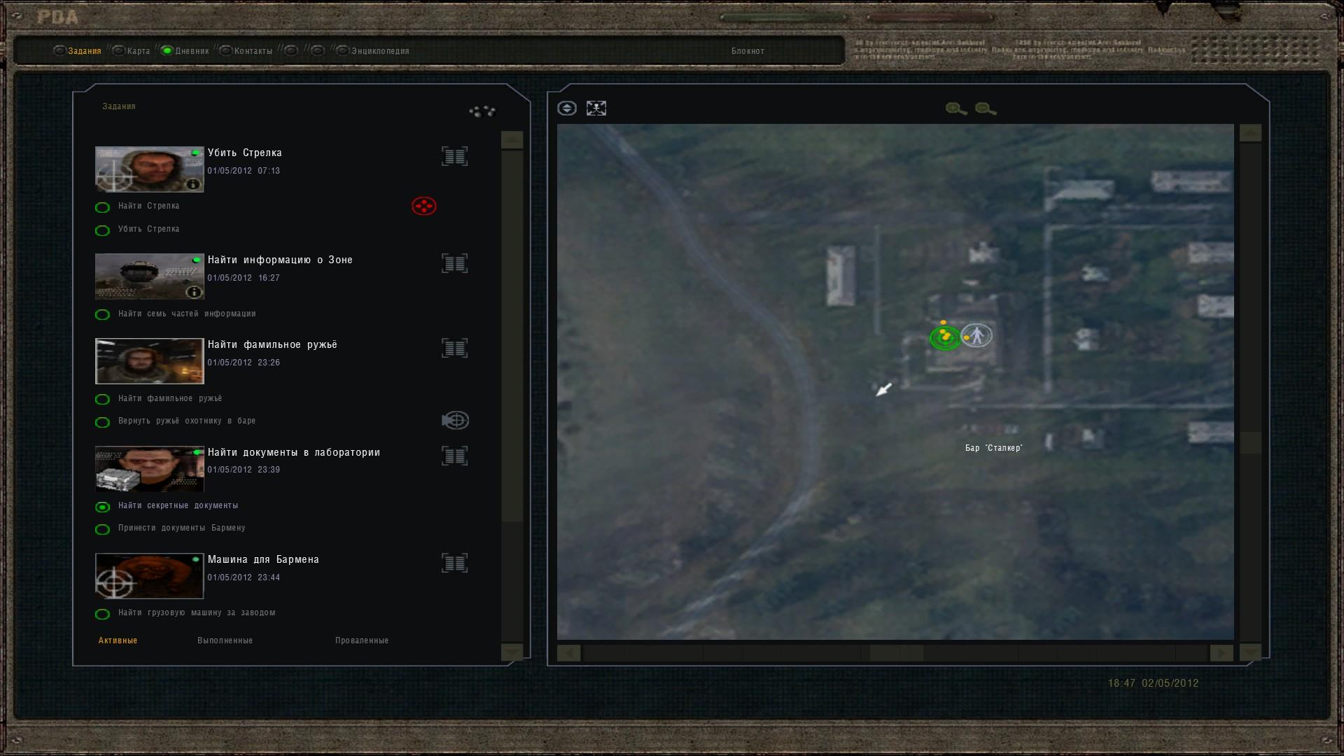 Oblivion Lost Remake 2.5 image 165