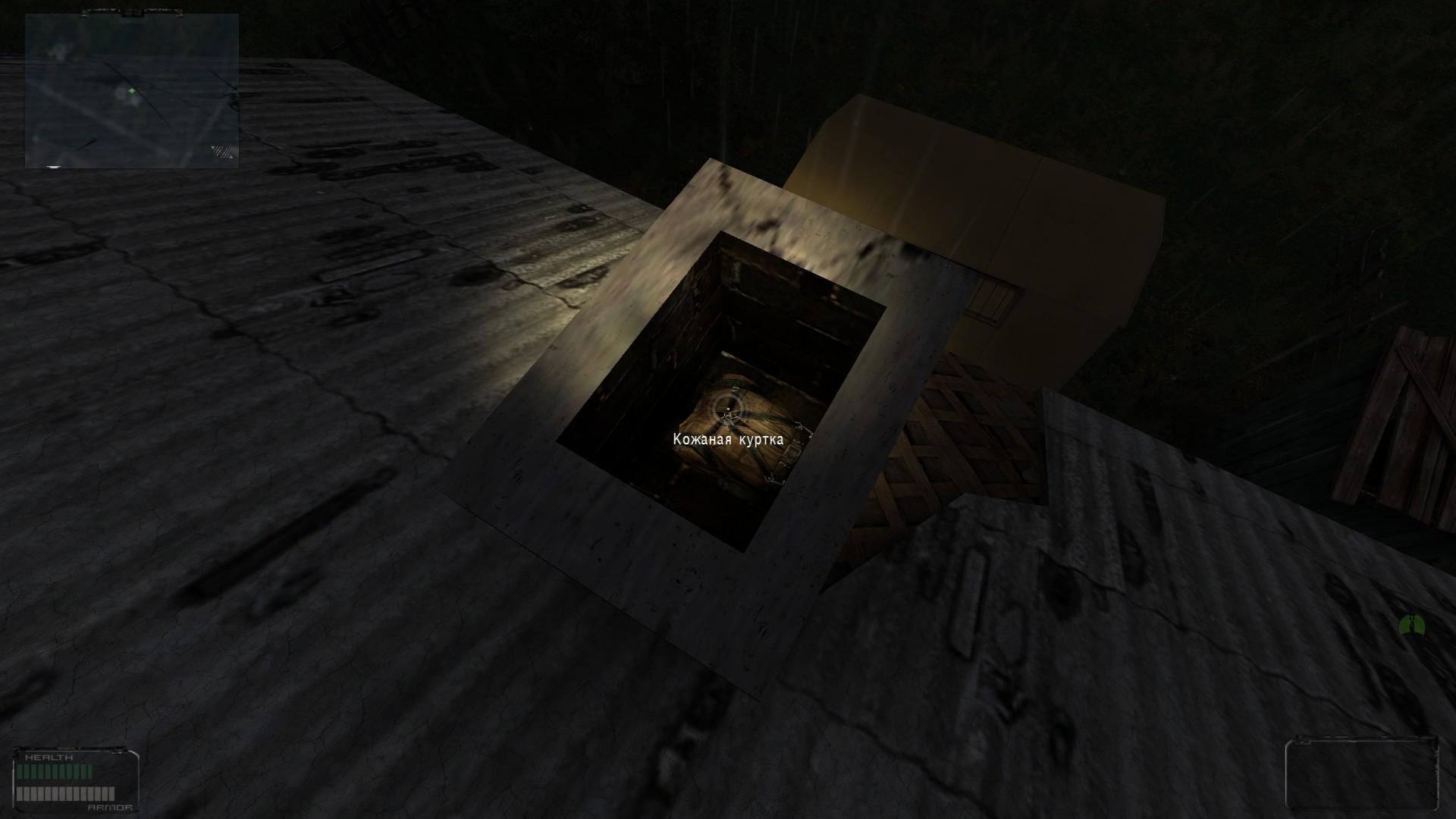 Oblivion Lost Remake 2.5 image 160