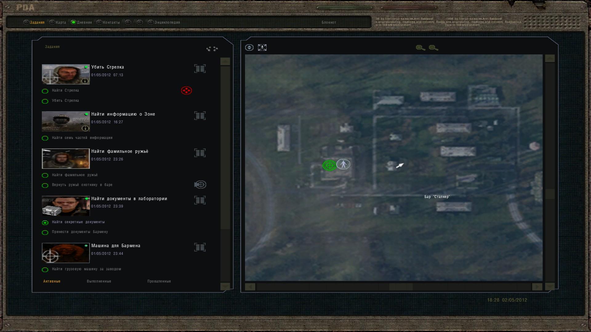 Oblivion Lost Remake 2.5 image 161
