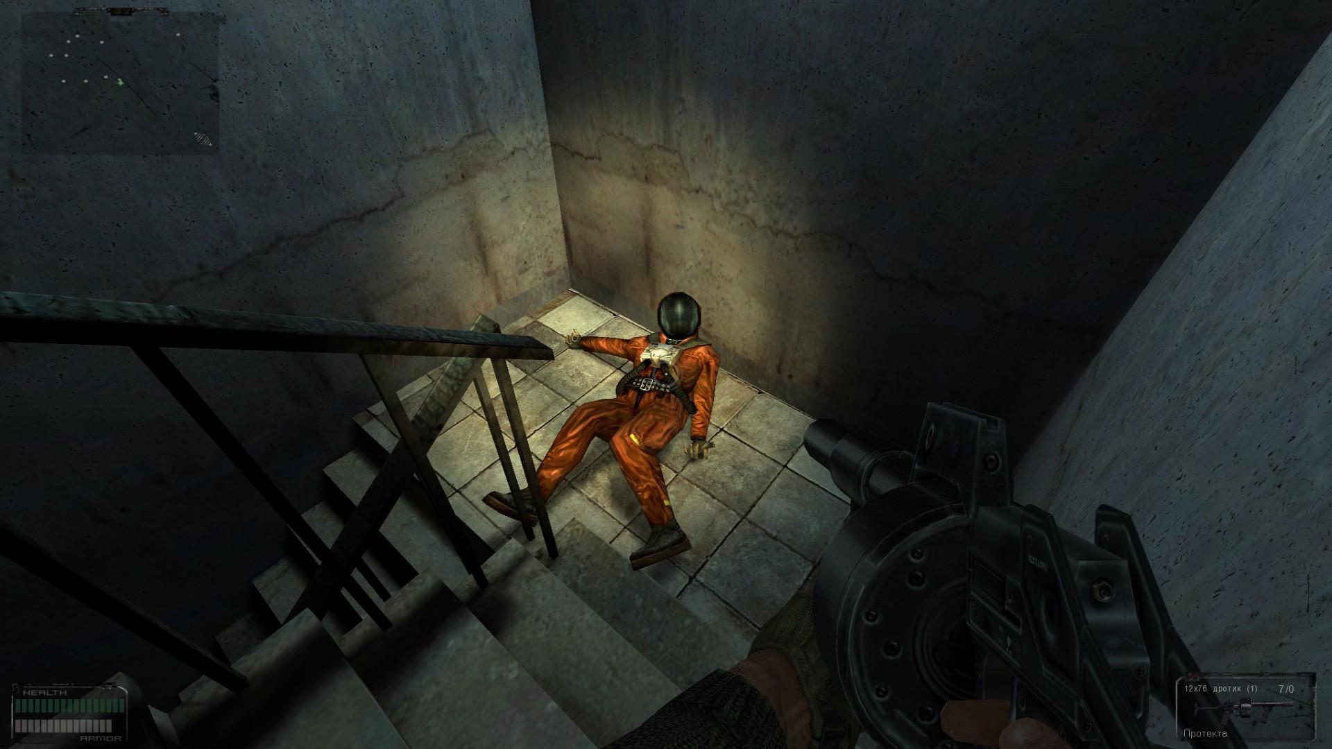 Oblivion Lost Remake 2.5 image 272
