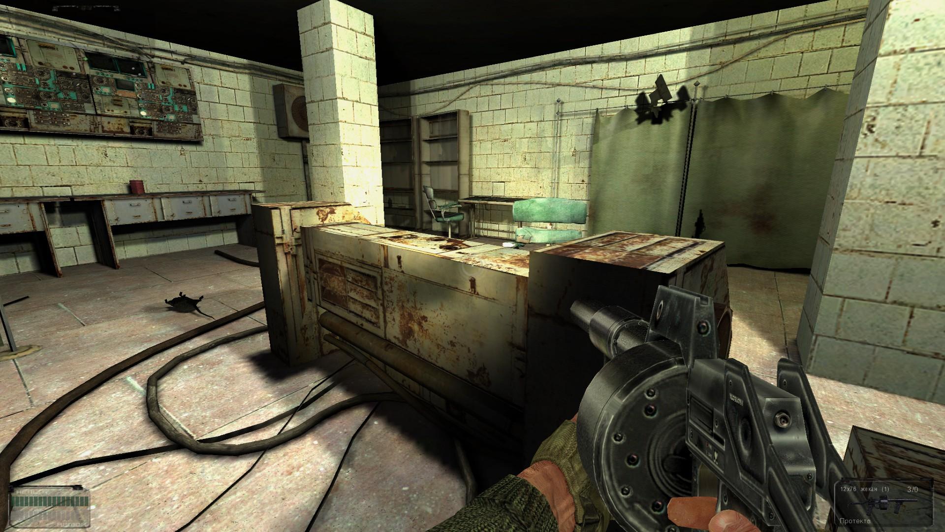 Oblivion Lost Remake 2.5 image 274