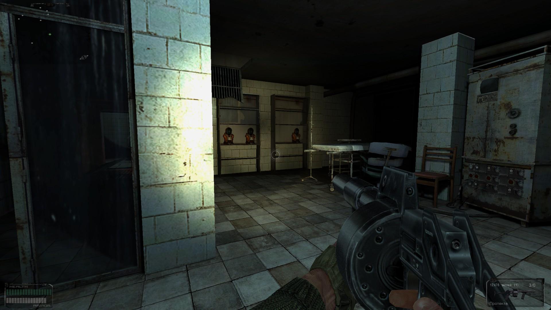 Oblivion Lost Remake 2.5 image 275