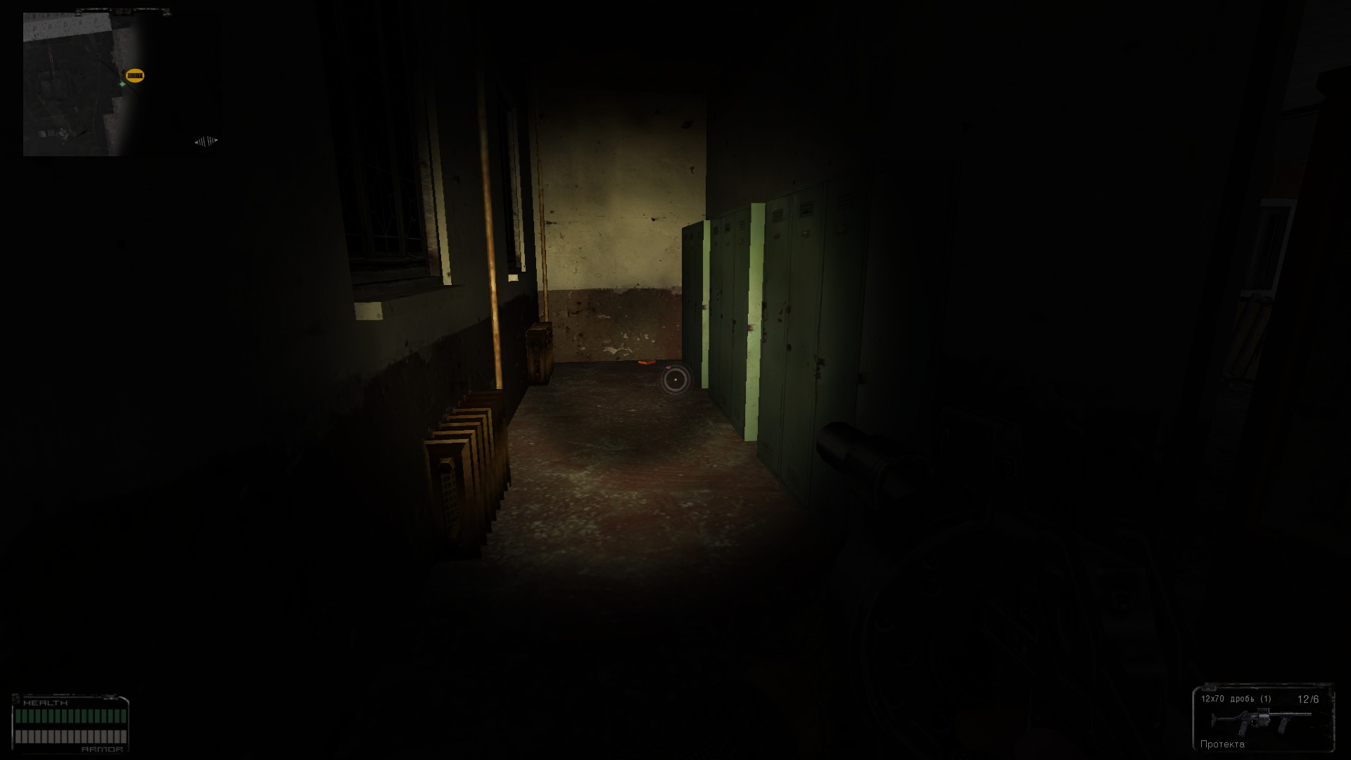 Oblivion Lost Remake 2.5 image 195