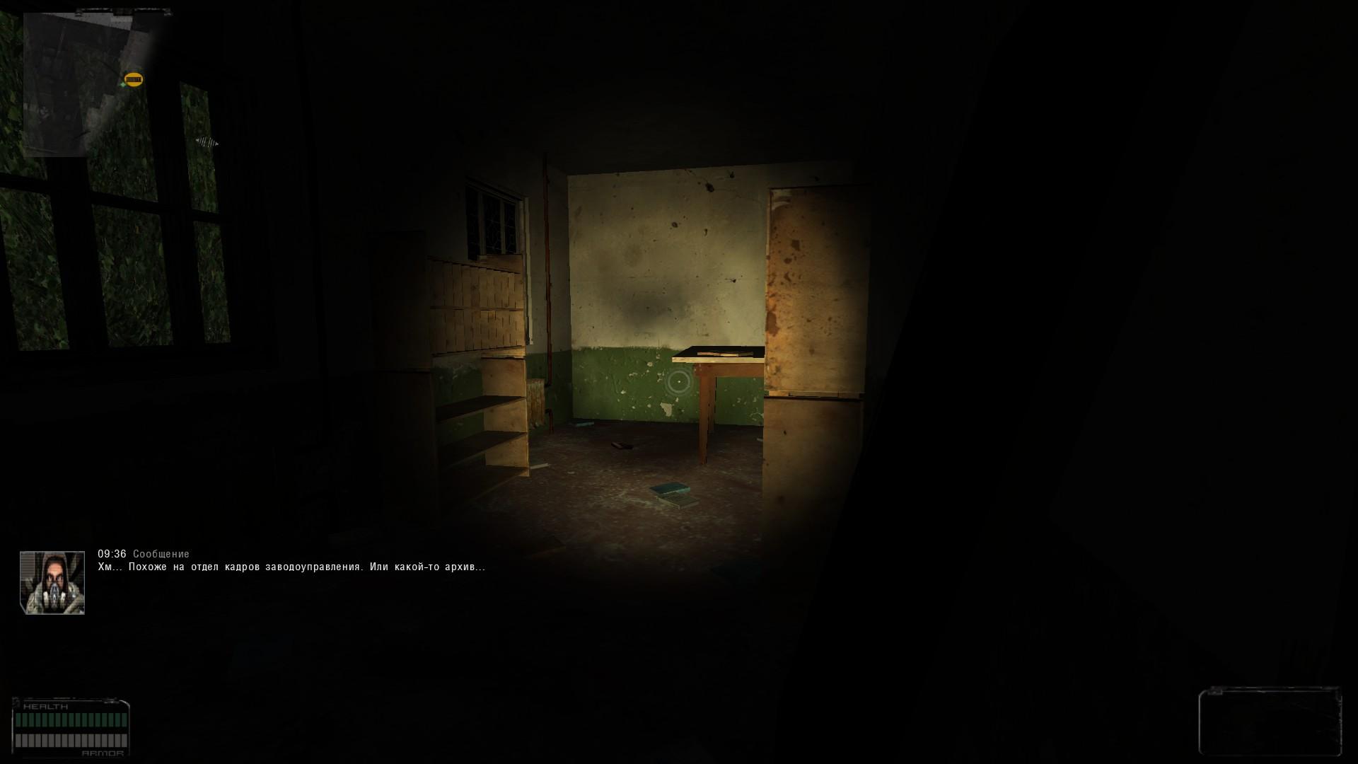 Oblivion Lost Remake 2.5 image 197