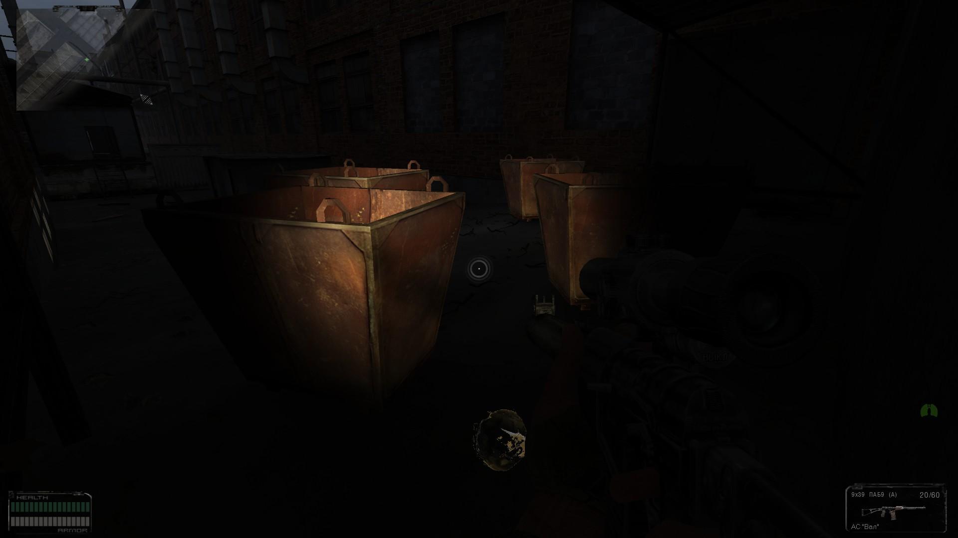 Oblivion Lost Remake 2.5 image 200