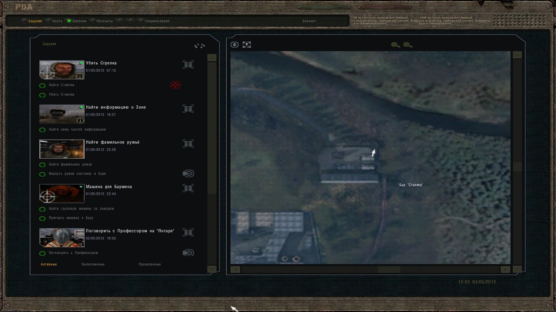 Oblivion Lost Remake 2.5 image 171