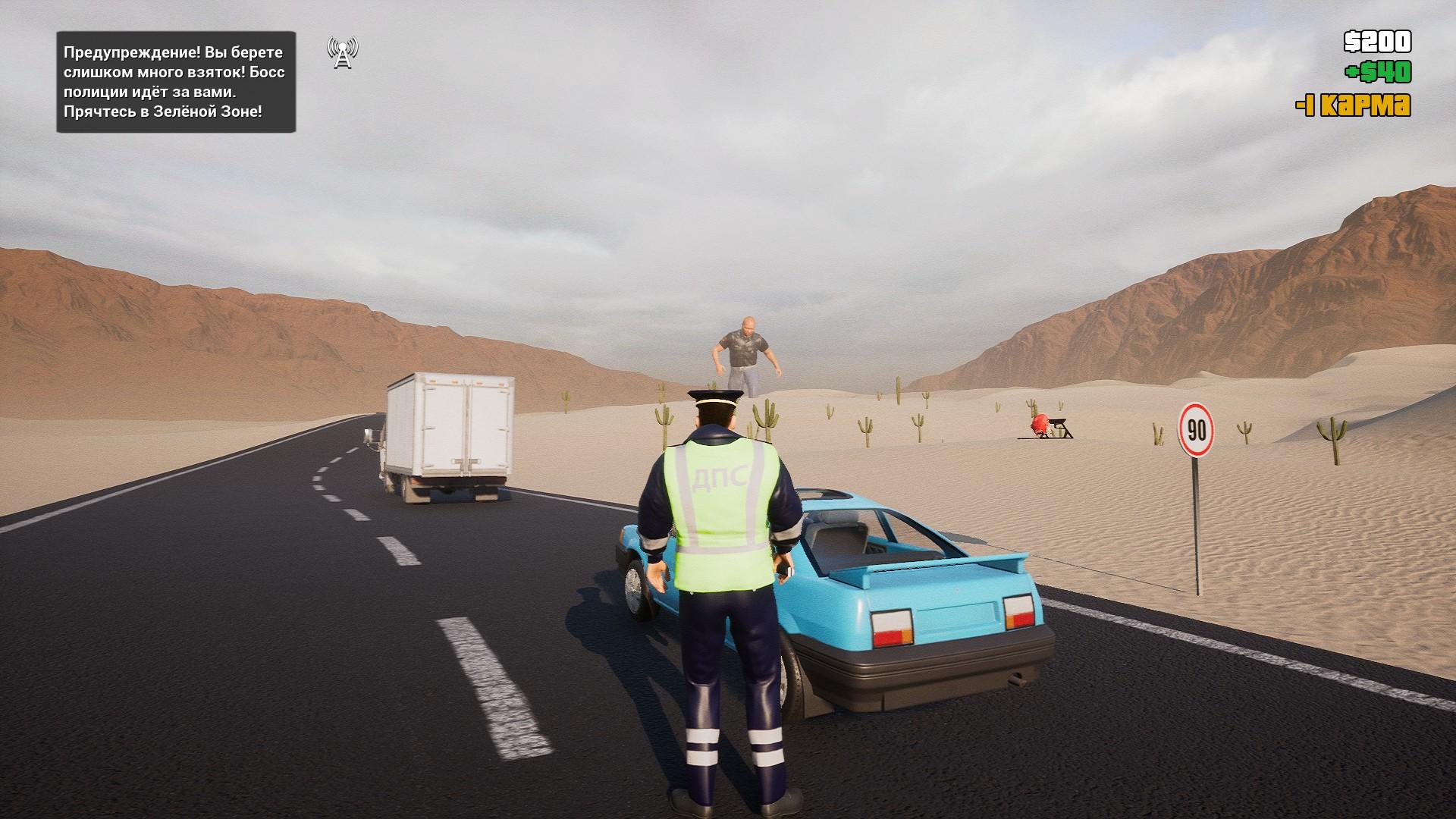GAI Stops Auto: Right Version image 53