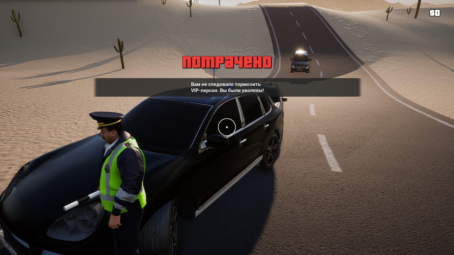 GAI Stops Auto: Right Version image 56