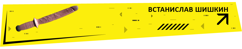 Карта уникальных предметов Cyberpunk 2077