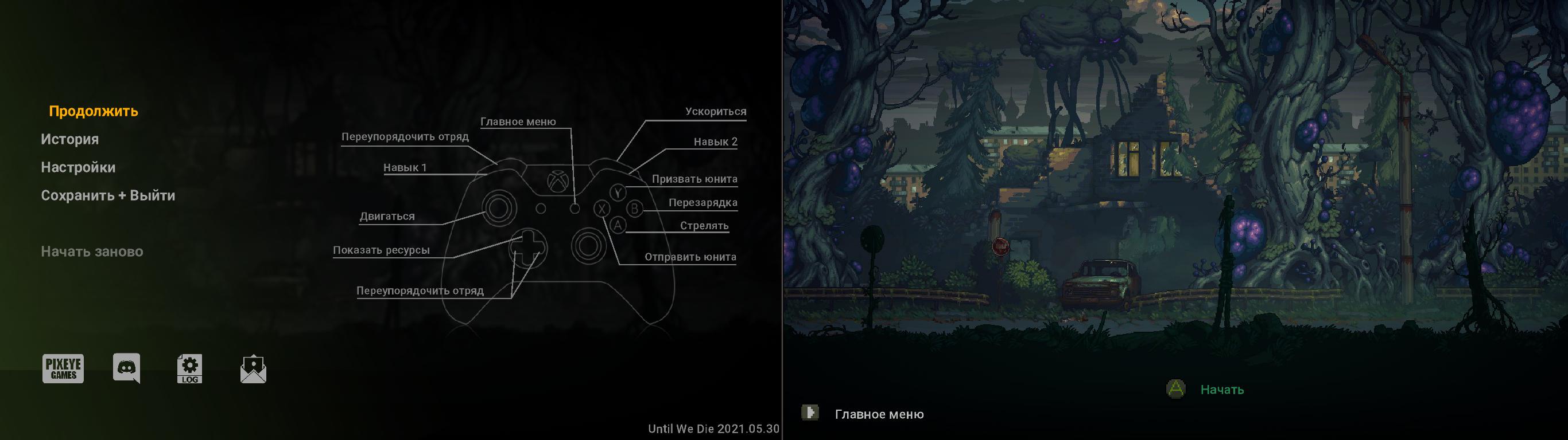 Dualshok 4, Xbox, ? image 1