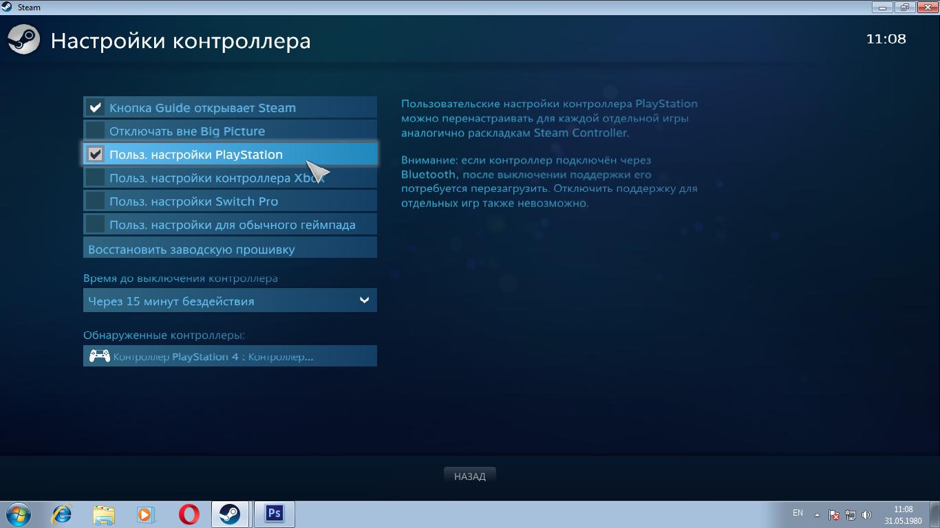 Dualshok 4, Xbox, ? image 5