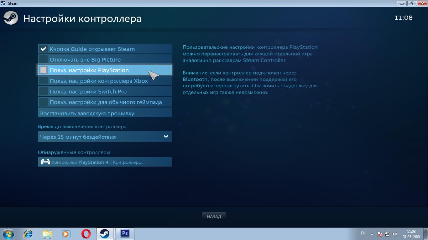 Dualshok 4, Xbox, ? image 6