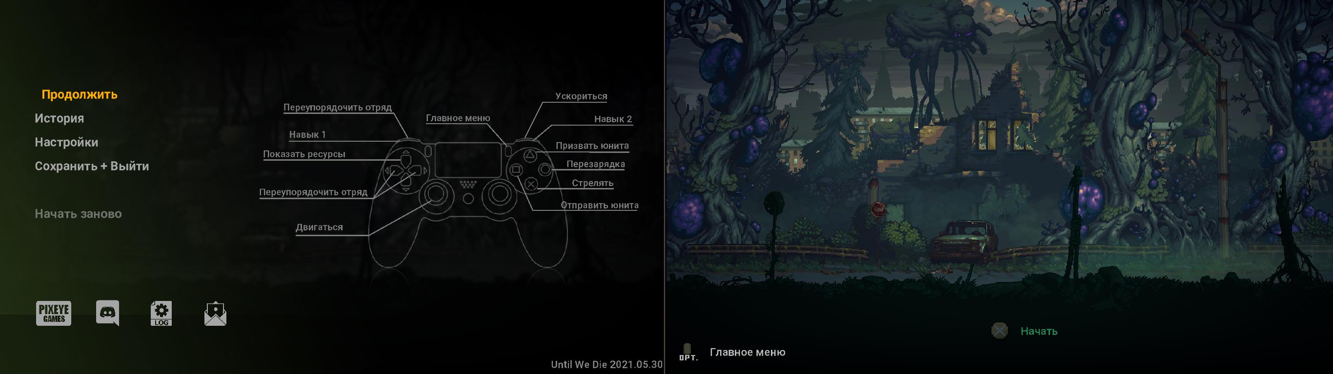 Dualshok 4, Xbox, ? image 10