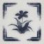 100% Achievements Guide for NieR Replicant ver.1.22474487139... image 131