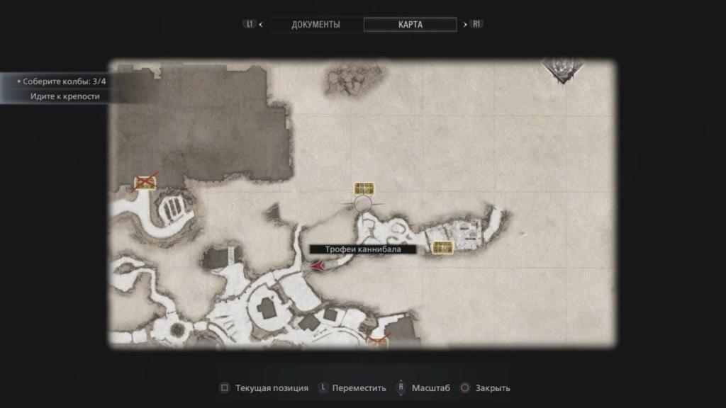 Получаем все достижения в Resident Evil Village и коллекционные предметы