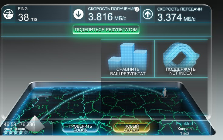 Steam Community :: :: Test internet PING end speed