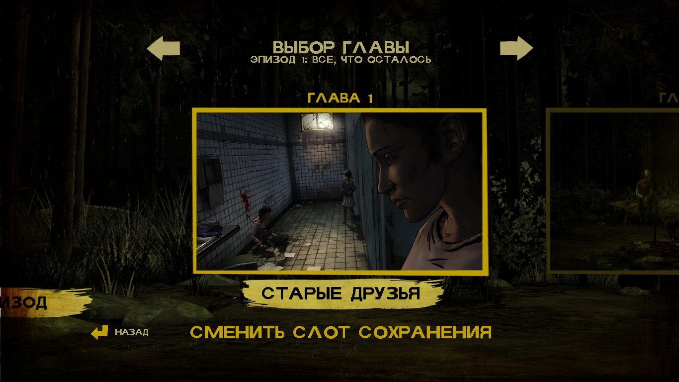Steam-fællesskab :: Guide :: Русификатор The …