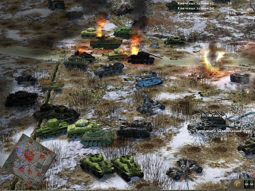 Blitzkrieg 2 видео