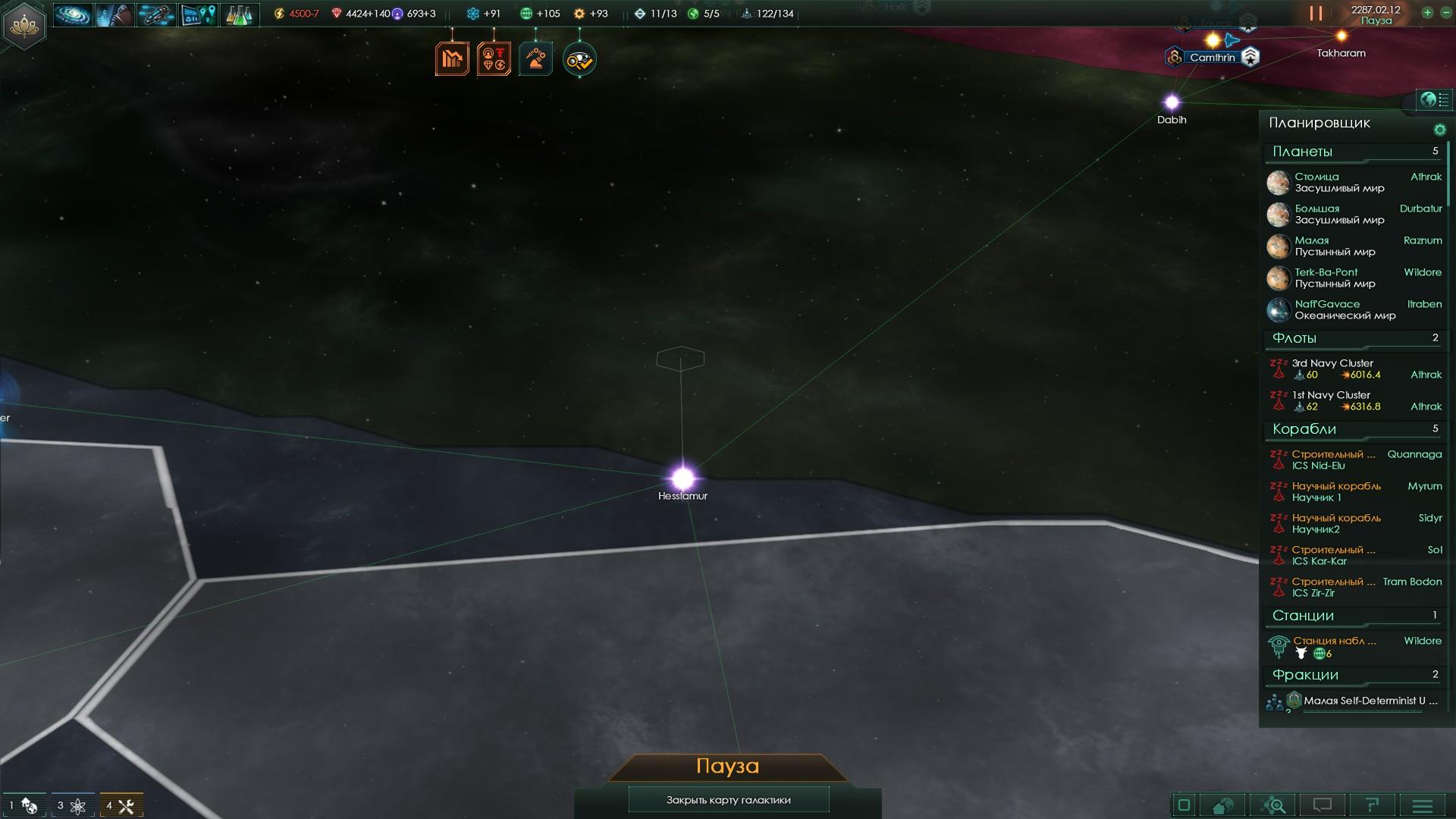 Обзор Stellaris. Рассказ о лучшей ролевой стратегии про покорение космоса и пути, что она преодолела за все эти годы. / Блог Diml