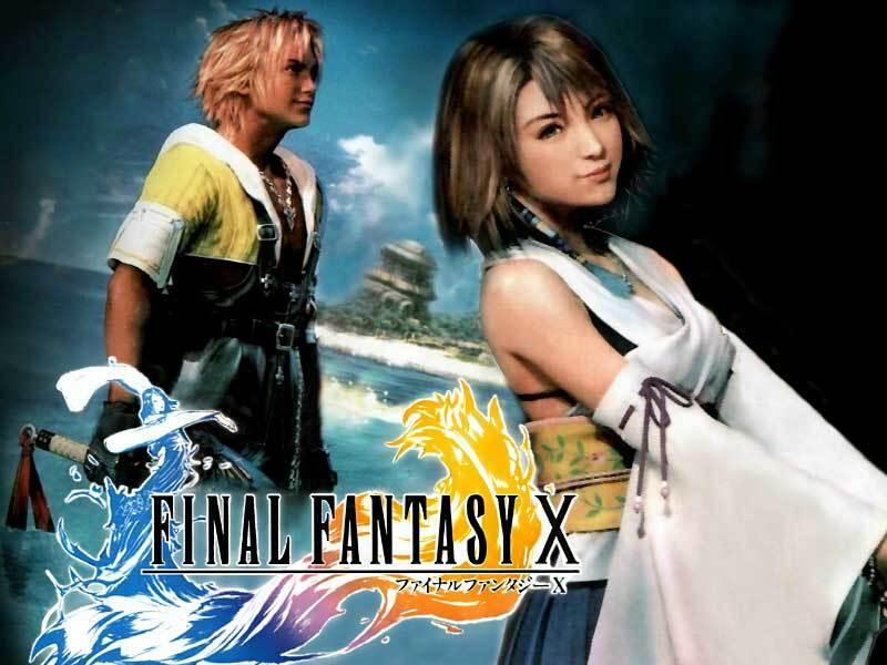 final fantasy x victory fanfare