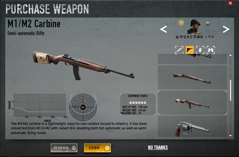 Сообщество Steam :: Руководство :: Price list Weapons+
