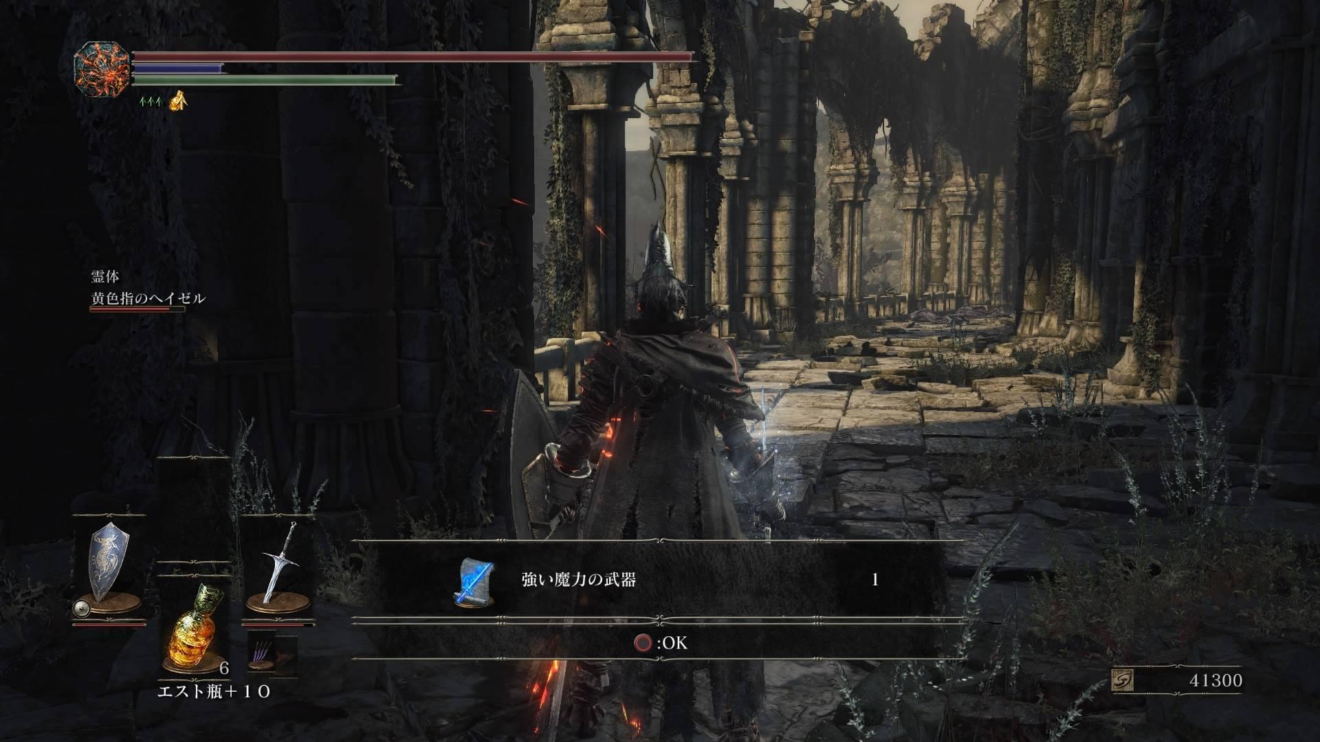 dark souls 2 ворота со знаком короля
