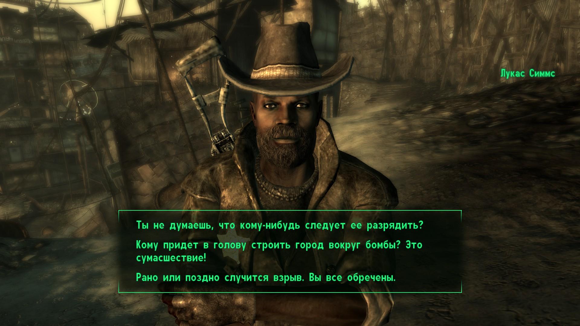 Fallout 3: mothership zeta: отличный русификатор (текст) {1. 2.