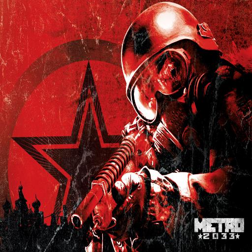 Metro 2033 Content Pack