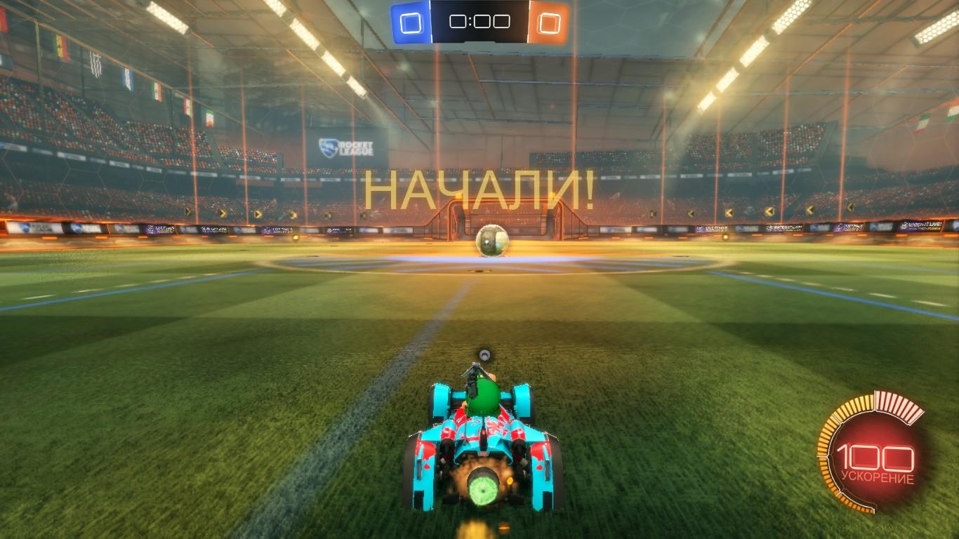 Способ быстрого дропа вещей в Rocket League