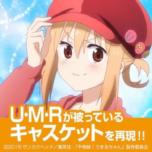 UMR Playermodel/NPC