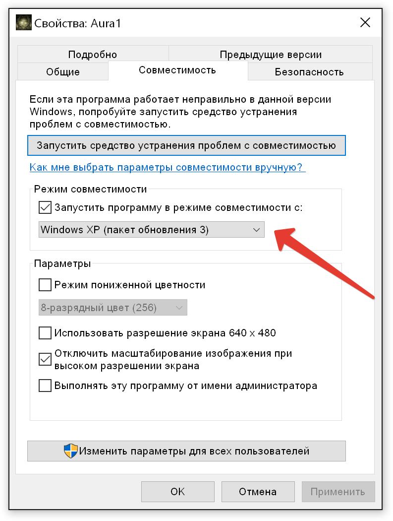 steam ffxi how to change screen resolution