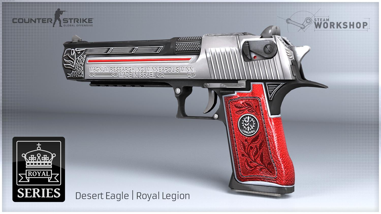 5 best Desert Eagle royal 1