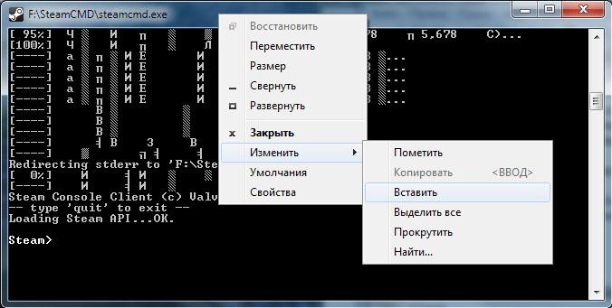 игровой хостинг серверов арма 3