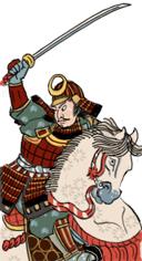 Comunità di Steam :: Guida :: Shogun 2 O calatorie a unui