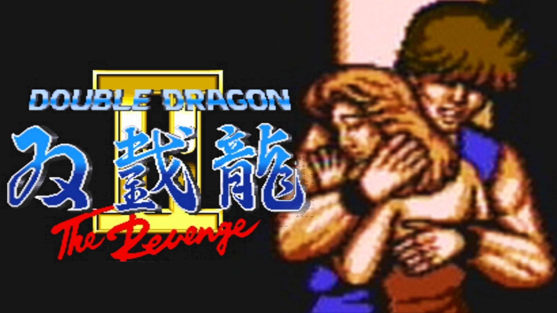 Steam Community Double Dragon Memories