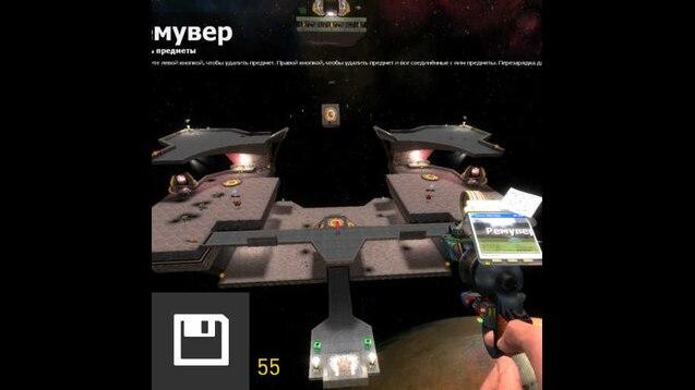 Steam Workshop :: Quake 3 Arena