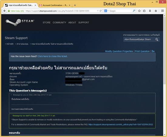Steam Community :: Guide :: วิธีการติดต่อ Steam Support