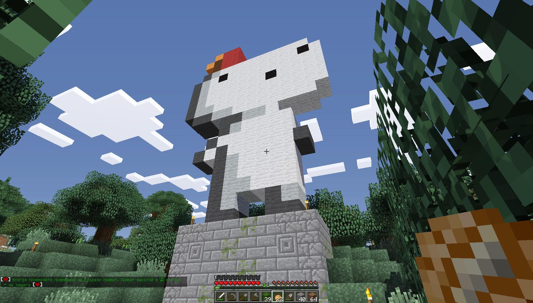 Steam 社区 Fez Minecraft Wool Monument