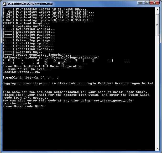 Steamcmd как скачать сервер