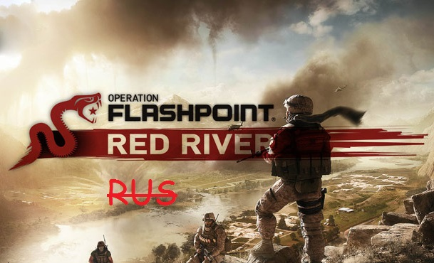 Русификатор Flashpoint Red River