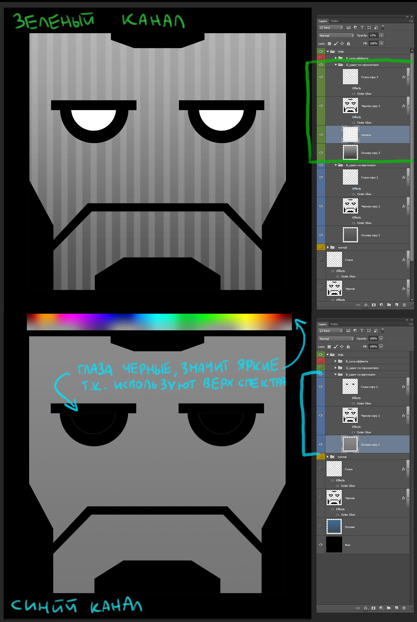 Создание Holo файла cs go