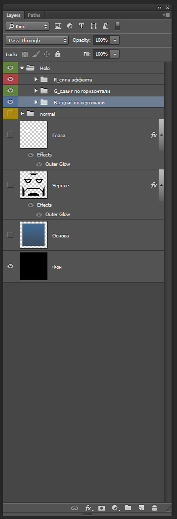 Создание Holo файла