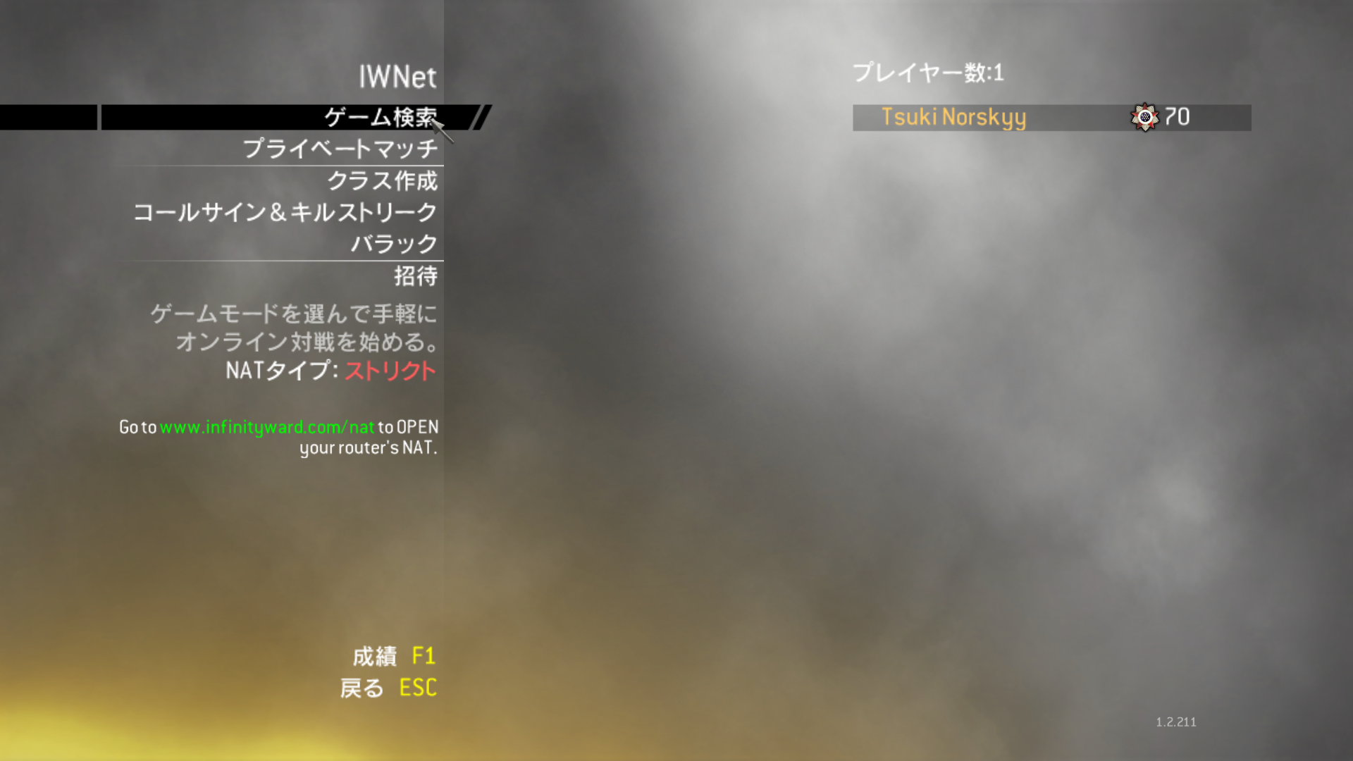 Steam Community :: Guide :: How to get Japanese MW2
